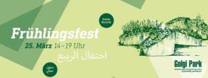 Frühjahrsfest @ Golgi Park Hellerau | Dresden | Sachsen | Deutschland